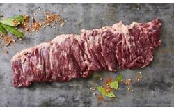 Simmentaler Skirt Steak